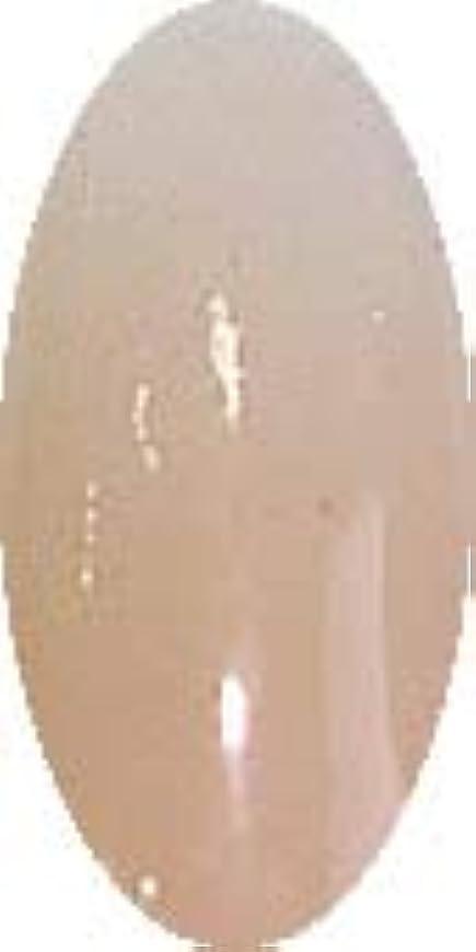 説明するしばしば雇ったグラスネイルカラー☆WITH☆【ミルクベージュ】CP154