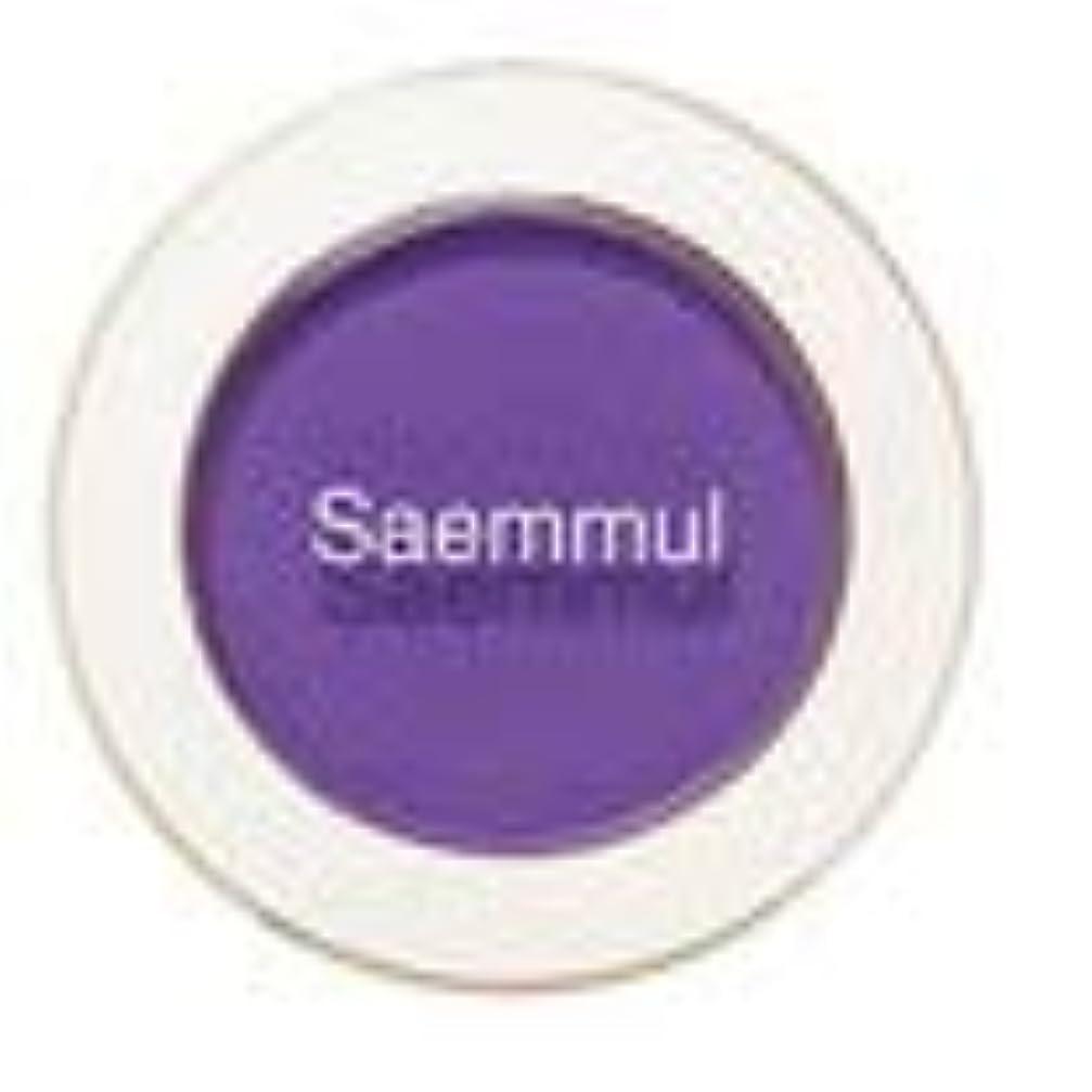 ドリル避けられないクラシック【the SAEM(ザ セム)】センムル シングル シャドウ (マット) II (10カラー選択1) (PP04) [並行輸入品]