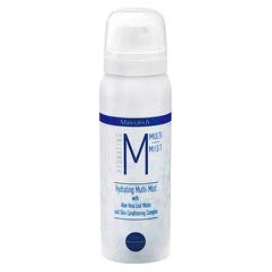 マージ未知の薄暗いマナテック Mannatech マルチミスト 50ml