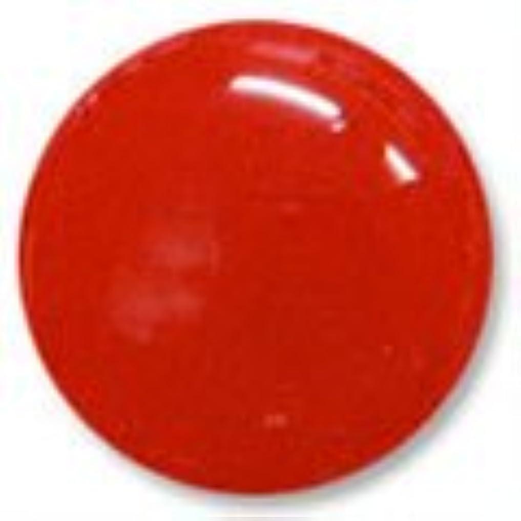 シーケンス粘液大臣GoGoレッド ソークオフジェル(ソフトジェル)LED/UV対応 8g NC003