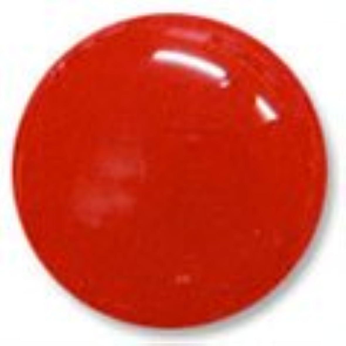 鷲期待蘇生するGoGoレッド ソークオフジェル(ソフトジェル)LED/UV対応 8g NC003