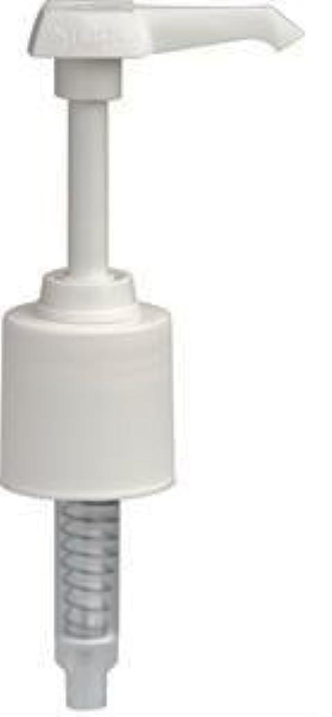 アルファベット順これまで入浴Listerine Pump for 1.5 or 1 Liter Bottles by Johnson & Johnson