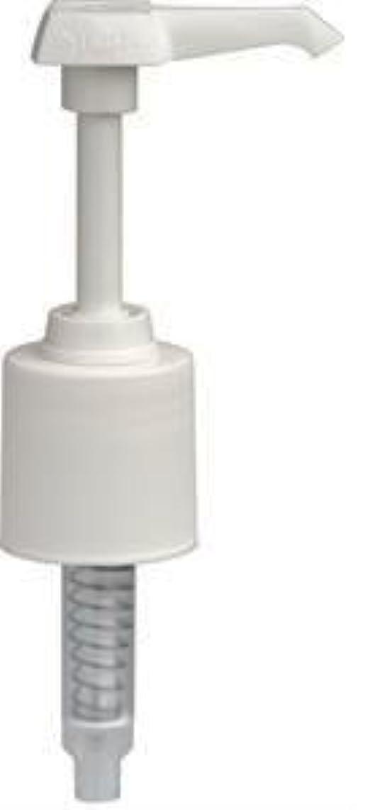 爆発する求める使い込むListerine Pump for 1.5 or 1 Liter Bottles by Johnson & Johnson