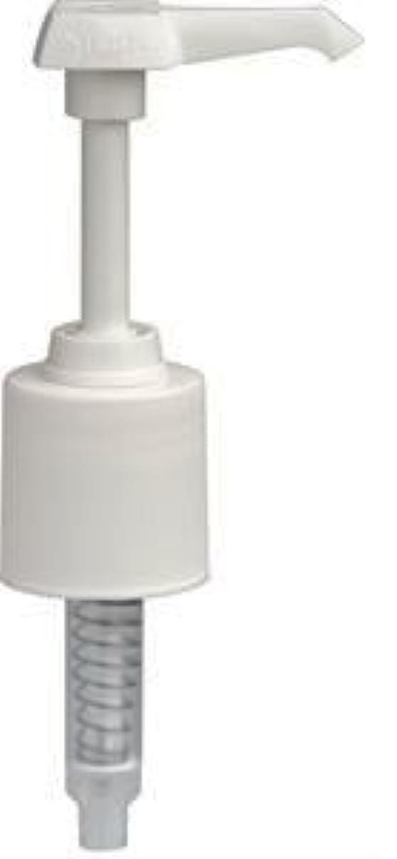 六分儀炭素アスペクトListerine Pump for 1.5 or 1 Liter Bottles by Johnson & Johnson