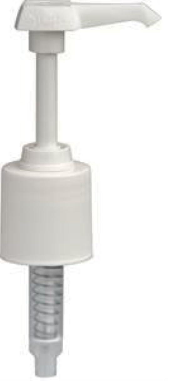 無臭番目気性Listerine Pump for 1.5 or 1 Liter Bottles by Johnson & Johnson