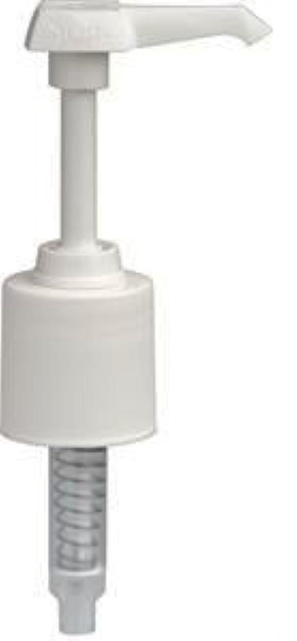 謎めいた野菜シルエットListerine Pump for 1.5 or 1 Liter Bottles by Johnson & Johnson