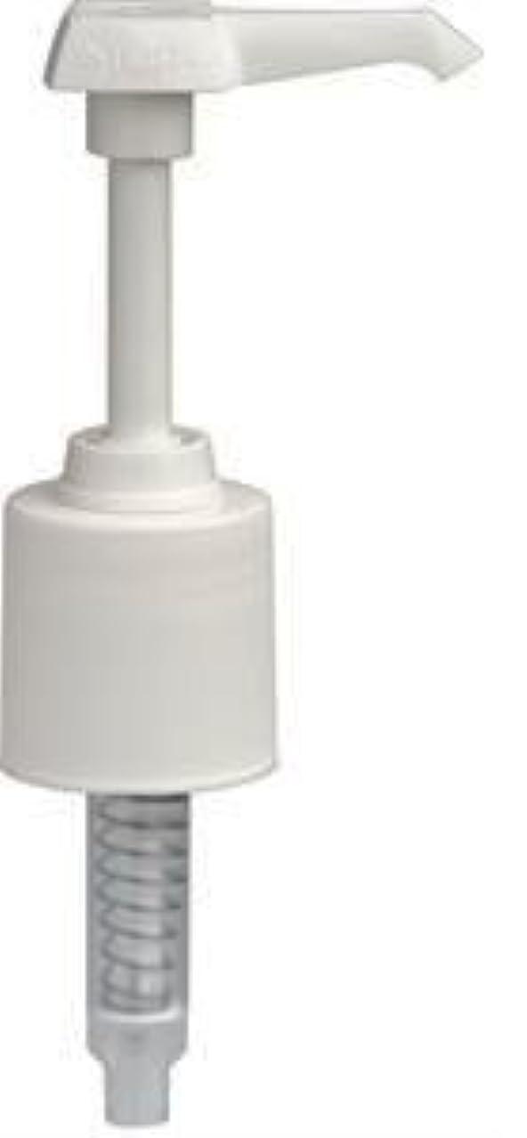 勧告悔い改めしつけListerine Pump for 1.5 or 1 Liter Bottles by Johnson & Johnson