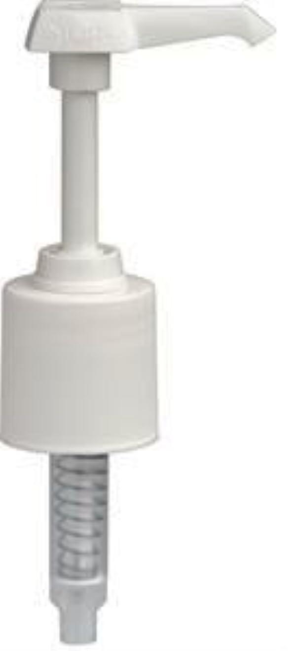 適格卵ハドルListerine Pump for 1.5 or 1 Liter Bottles by Johnson & Johnson