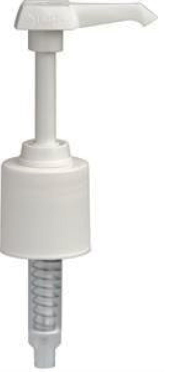 ベーコン州勝利したListerine Pump for 1.5 or 1 Liter Bottles by Johnson & Johnson