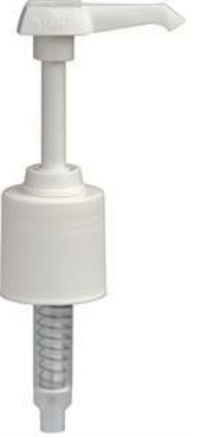 ネット選択恥Listerine Pump for 1.5 or 1 Liter Bottles by Johnson & Johnson