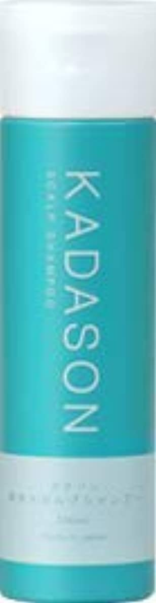 旧正月水っぽい分[ 医薬部外品 ] KADASON (カダソン) スカルプシャンプー 250ml (日本製) 脂性肌 薬用シャンプー 天然由来成分