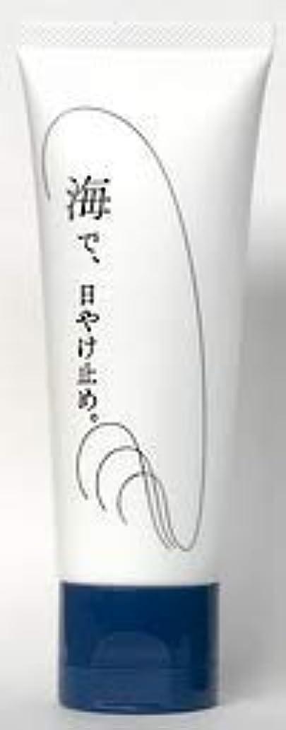 地域の矩形マイナス日焼け止めクリーム 紫外線吸収剤不使用 防腐剤フリー ノンケミカル シルクパウダー 無香料 フルフリ オーガニックコスメ 50g SPF23 (海)