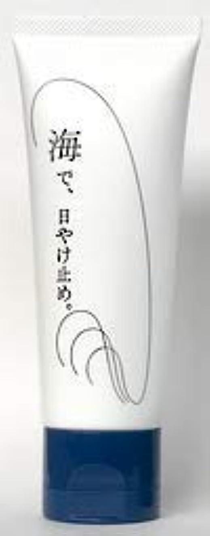 櫛輸血バンジージャンプ日焼け止めクリーム 紫外線吸収剤不使用 防腐剤フリー ノンケミカル シルクパウダー 無香料 フルフリ オーガニックコスメ 50g SPF23 (海)