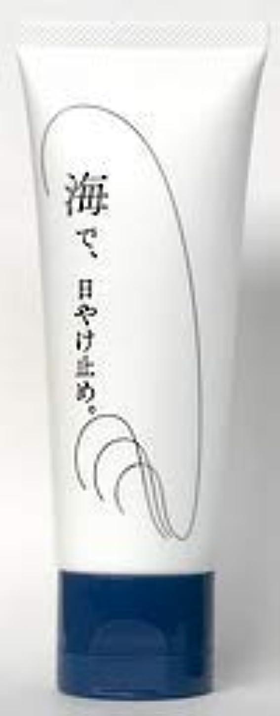 ハリケーン褐色未払い日焼け止めクリーム 紫外線吸収剤不使用 防腐剤フリー ノンケミカル シルクパウダー 無香料 フルフリ オーガニックコスメ 50g SPF23 (海)