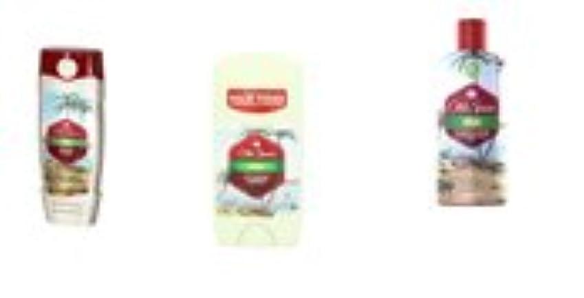 古くなった良心少しOld Spice Fiji オールドスパイスボディウォッシュ シャンプー デオドラントセット 並行輸入品