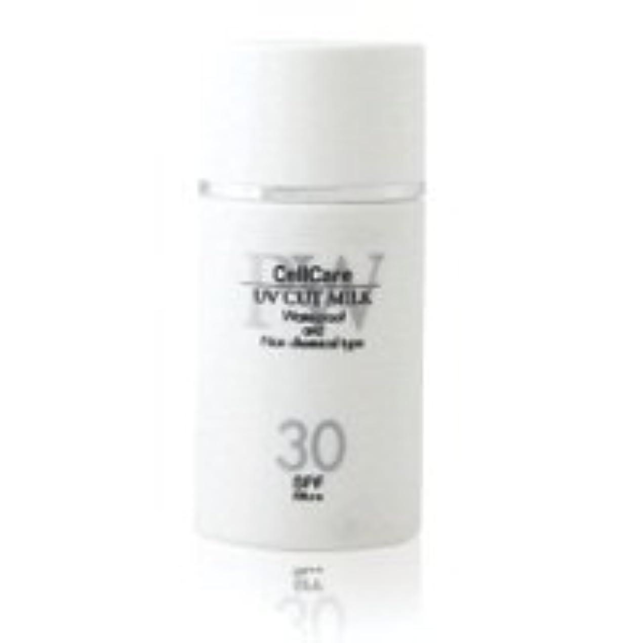 ブレース白い状態☆セルケア ピュアホワイトUVカットミルク 30ml 【日焼け止め乳液】