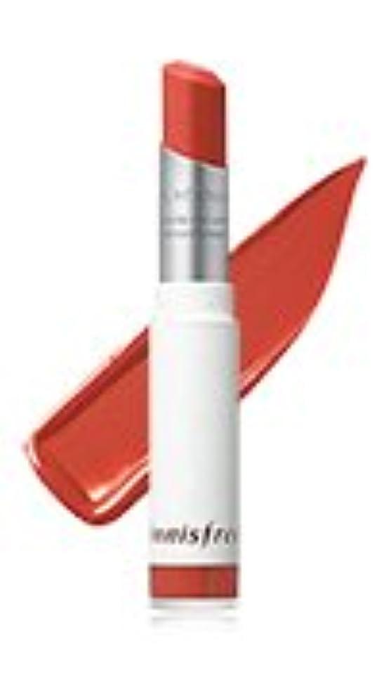 変形改善ボーダー[New] innisfree Real Fit Creamy Lipstick 3.5g/イニスフリー リアル フィット クリーミー リップスティック 3.5g (#10)