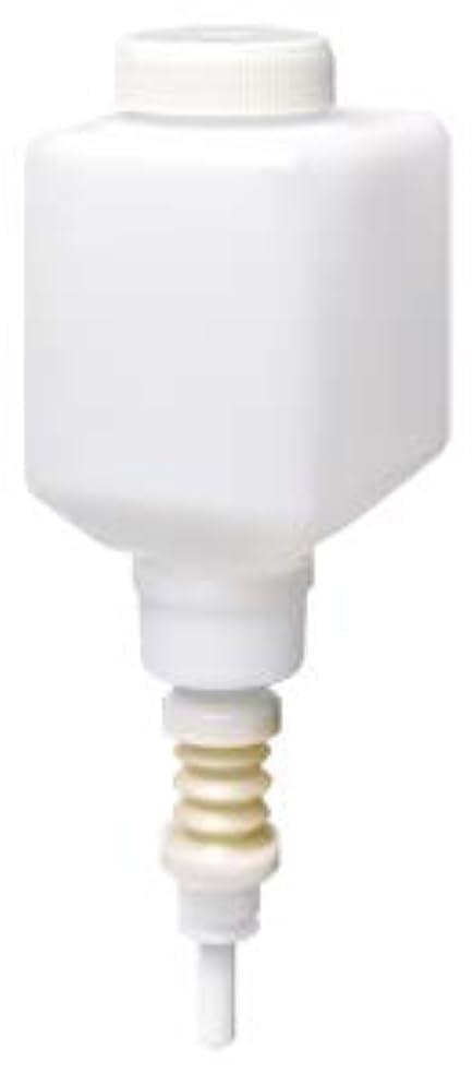 リーハンサム懇願するサラヤ カートリッジボトル 石けん液用 250ml MD-300
