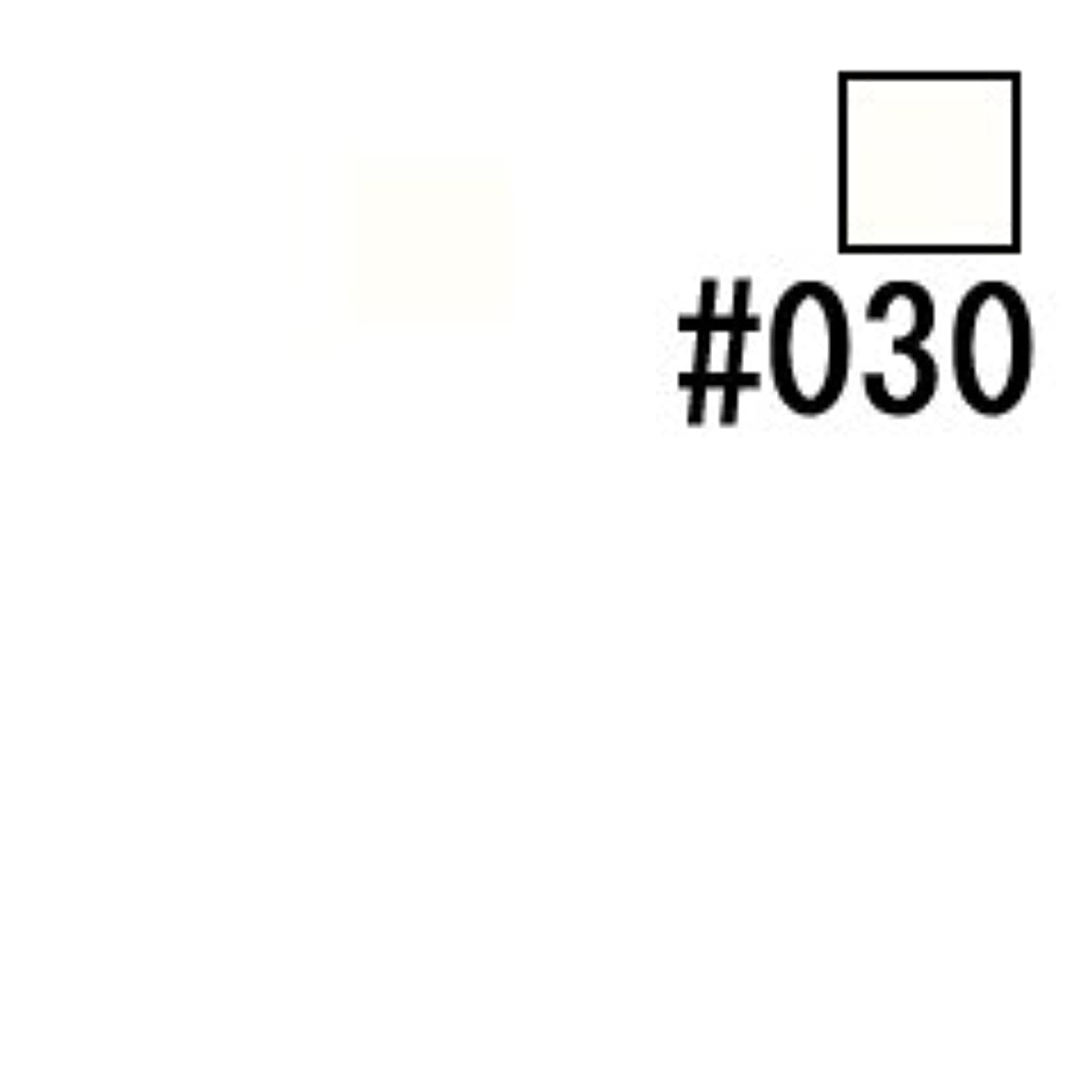株式資源愛国的な【レブロン】パヒューマリー センティド ネイルエナメル #030 11.7ml [並行輸入品]