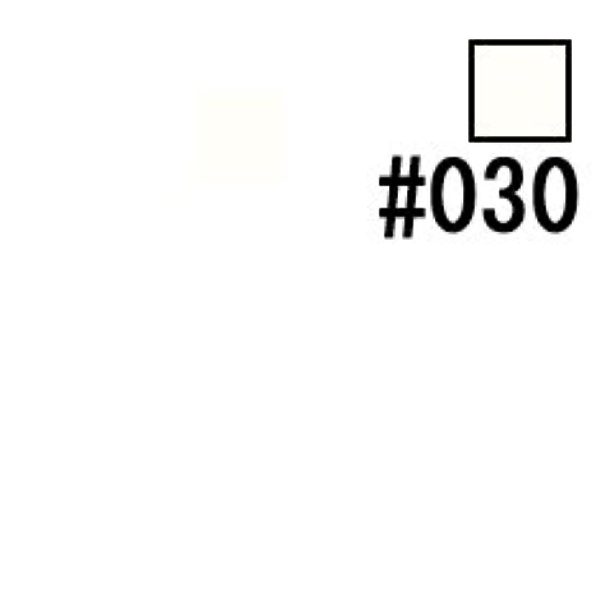 透明に懐添付【レブロン】パヒューマリー センティド ネイルエナメル #030 11.7ml [並行輸入品]