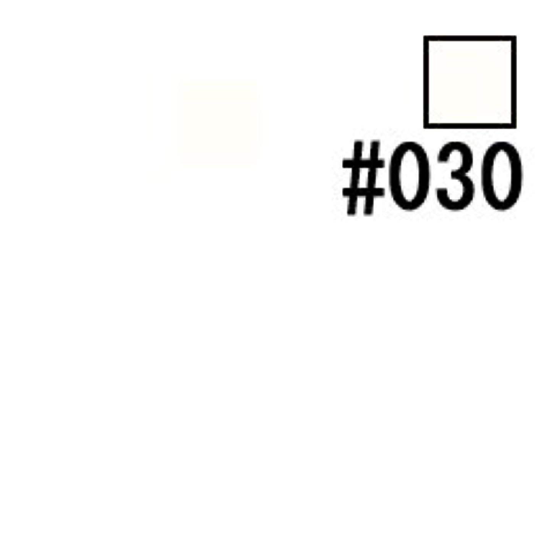 ポーク現代五【レブロン】パヒューマリー センティド ネイルエナメル #030 11.7ml [並行輸入品]