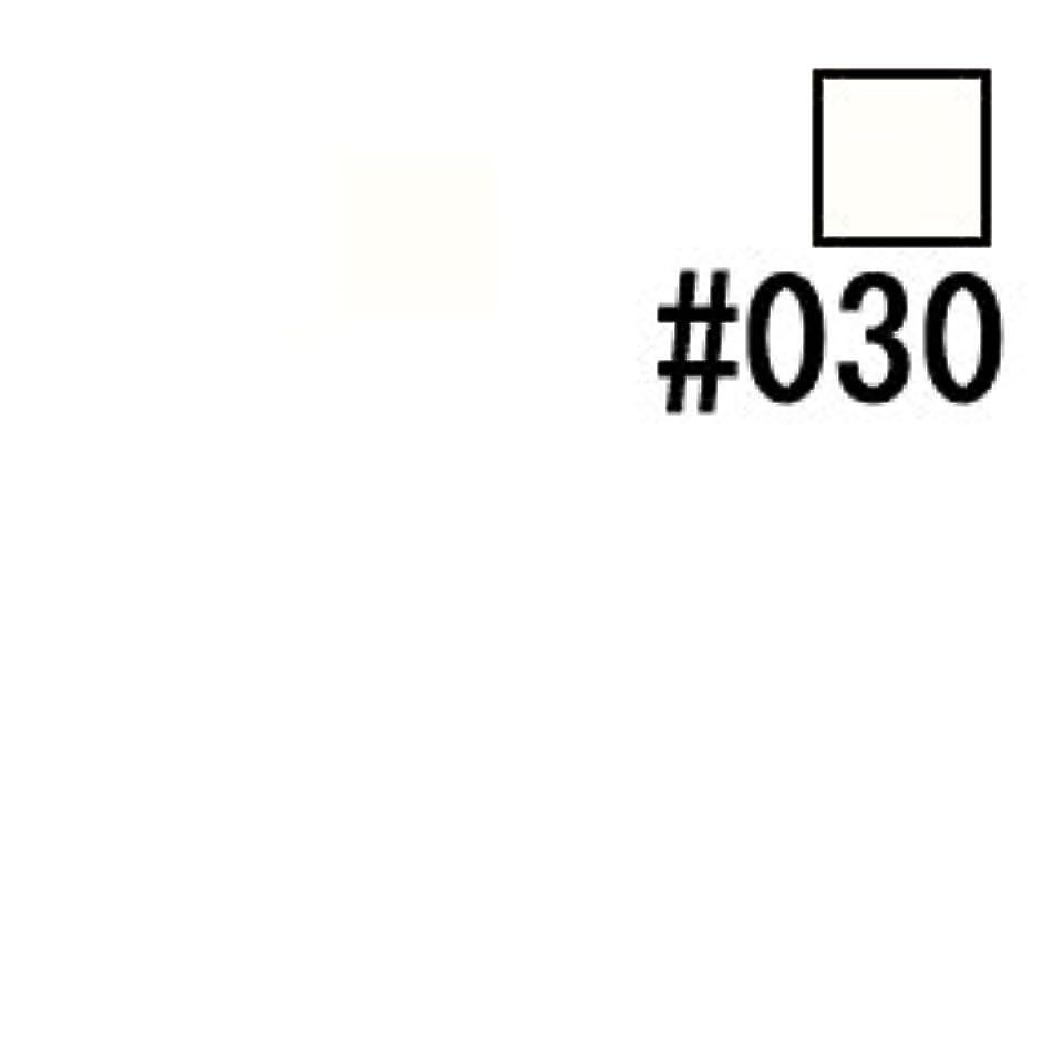男やもめ民間メーター【レブロン】パヒューマリー センティド ネイルエナメル #030 11.7ml [並行輸入品]