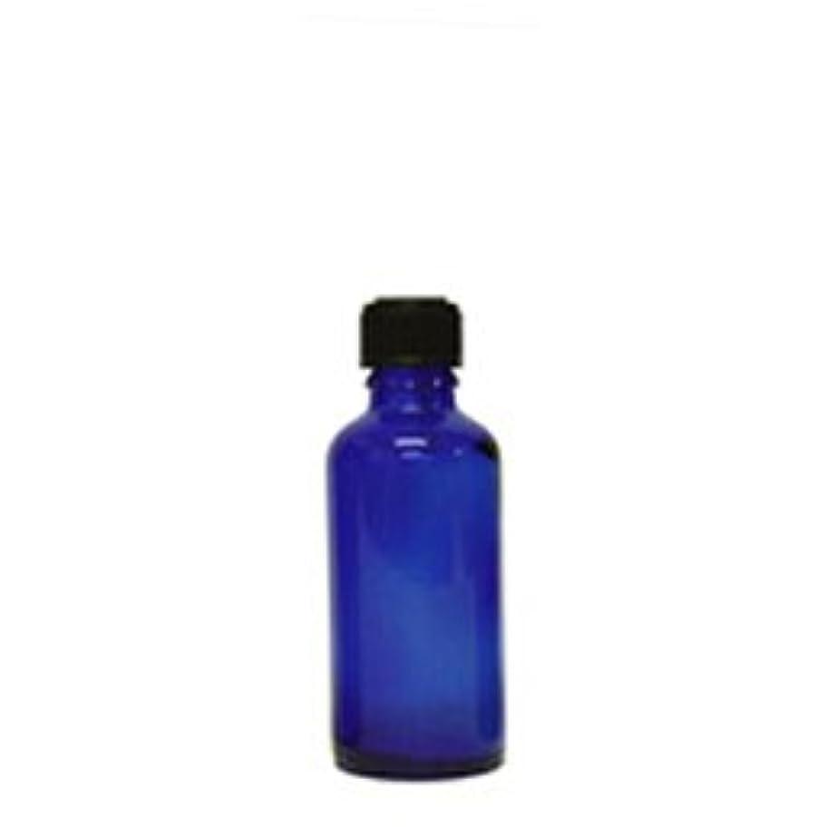 ポール図カバレッジ青色遮光ビン 50ml (ドロッパー付)