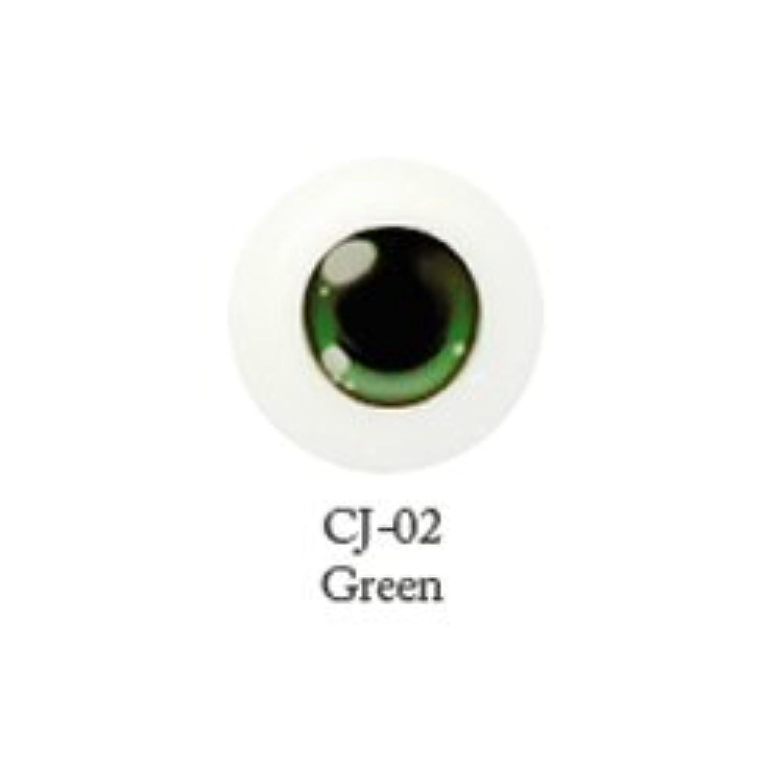 ドール用アクリルアイ キャラアイ 16mm 【CJ-02グリーン】(並行輸入品)