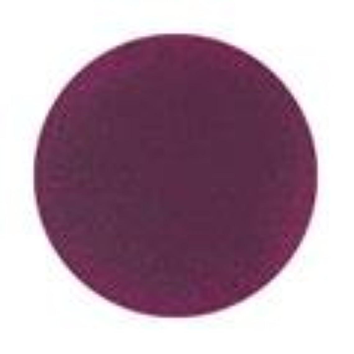 嫉妬寂しい図Jessica ジェレレーション カラー 15ml  644 ミッドナイトミスト