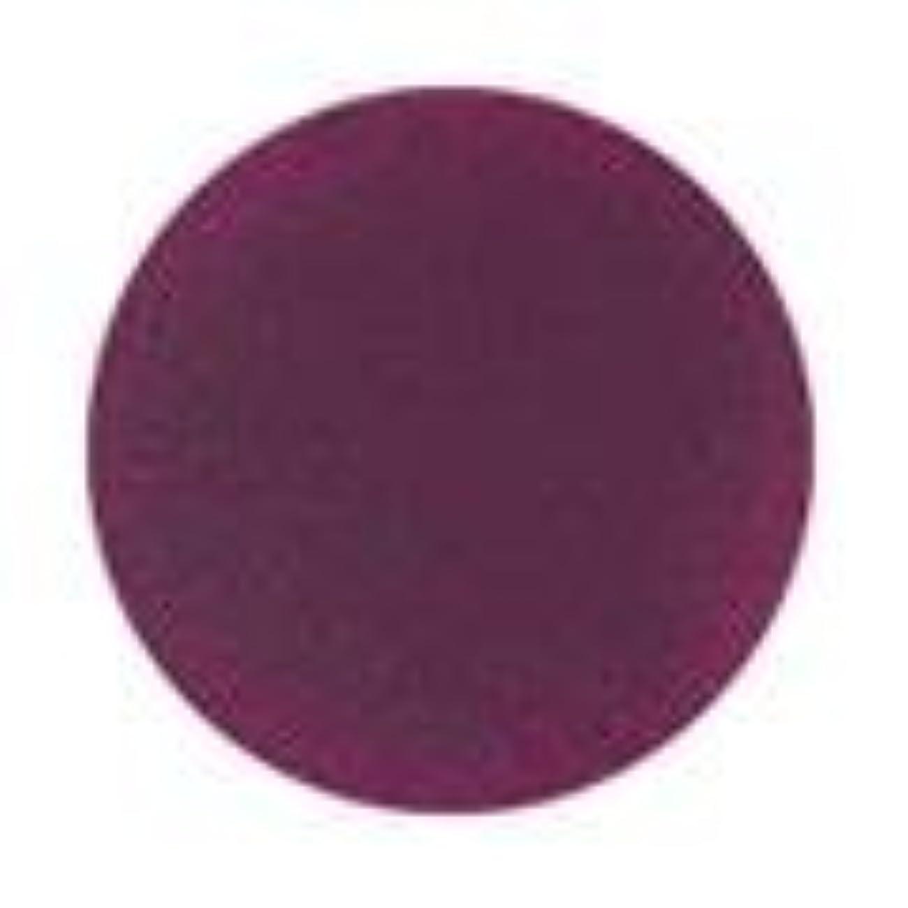 休戦段階ボスJessica ジェレレーション カラー 15ml  644 ミッドナイトミスト