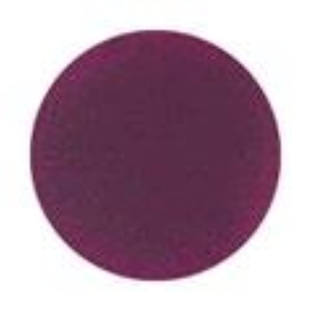 機動北へ動的Jessica ジェレレーション カラー 15ml  644 ミッドナイトミスト