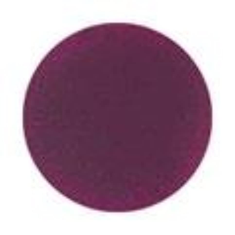 悲劇的な欠員節約するJessica ジェレレーション カラー 15ml  644 ミッドナイトミスト