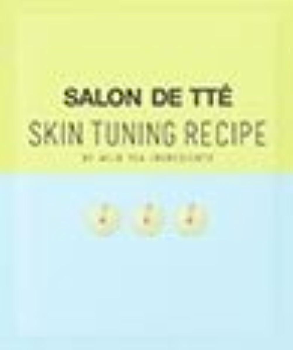 封筒飾る廃止[NEW Season4] WONDER BATH Salon De Tte APPLE EDTION 7g/ワンダーバス サロン ド テ アップルエディション 7g (#10枚入り) [並行輸入品]