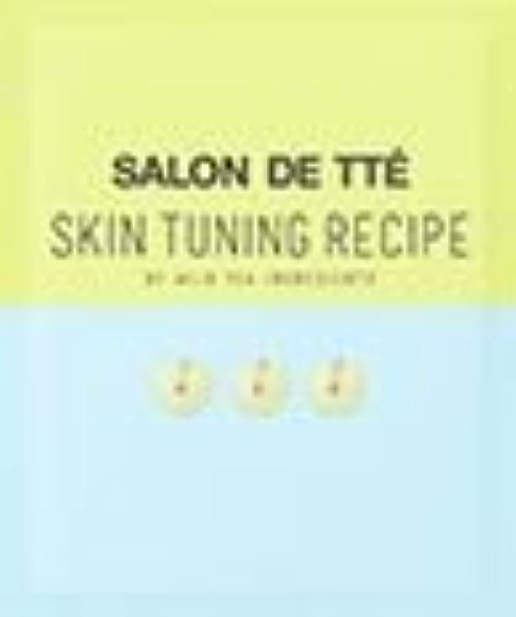 ショッピングセンター去るハイライト[NEW Season4] WONDER BATH Salon De Tte APPLE EDTION 7g/ワンダーバス サロン ド テ アップルエディション 7g (#10枚入り) [並行輸入品]