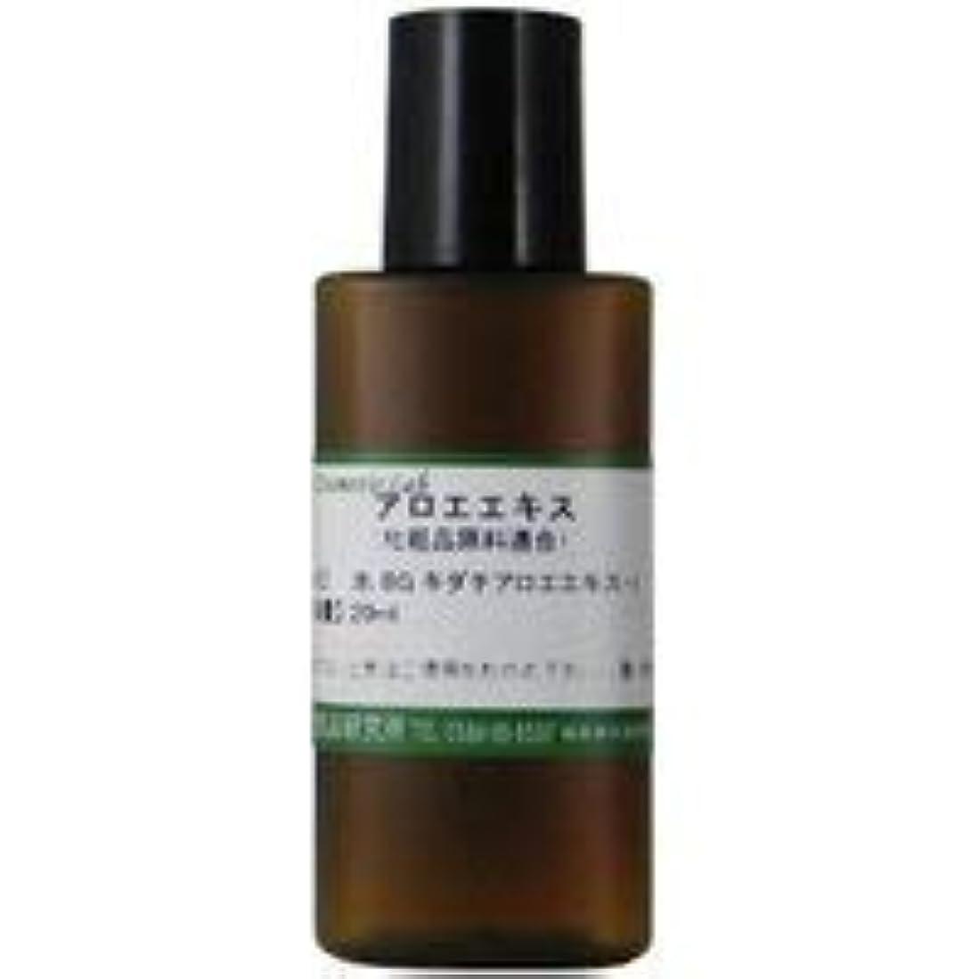 ステレオタイプ分析原子アロエエキス 化粧品原料 20ml