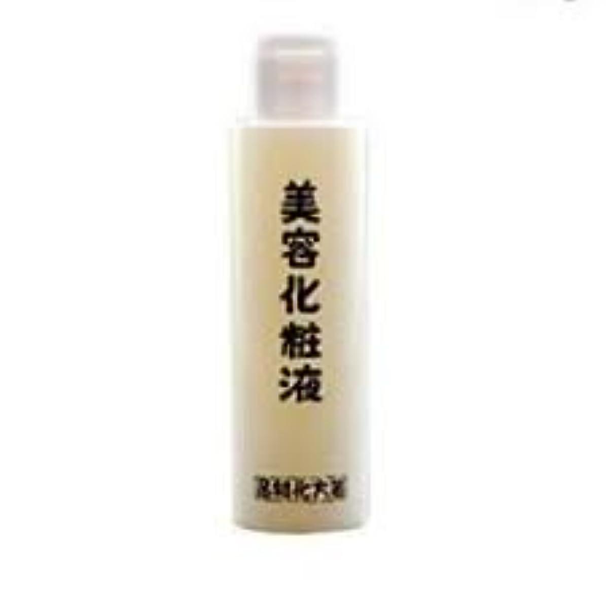 半球現像呼吸する箸方化粧品 美容化粧液 化粧水 120ml はしかた化粧品