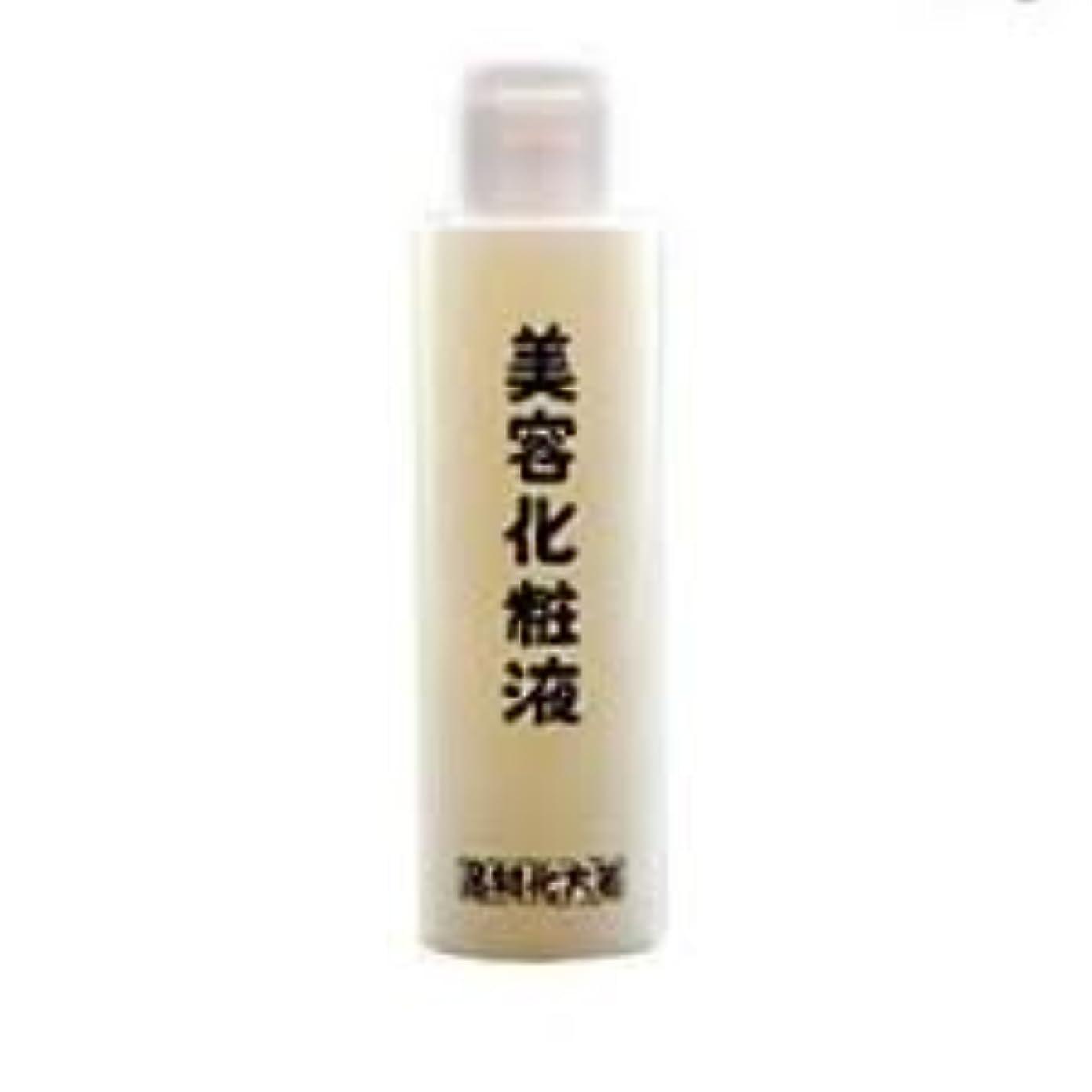 消毒剤漏斗学生箸方化粧品 美容化粧液 化粧水 120ml はしかた化粧品