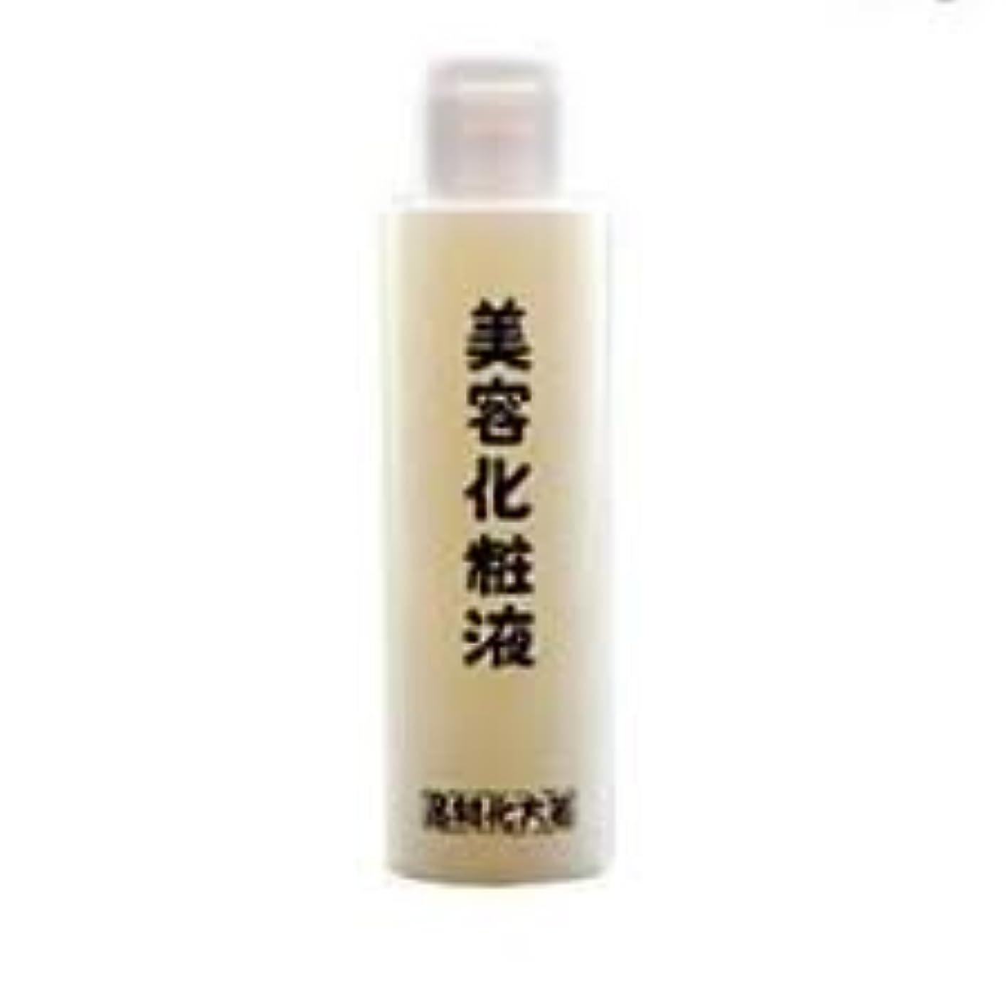 拮抗する指官僚箸方化粧品 美容化粧液 化粧水 120ml はしかた化粧品