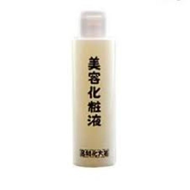 タフ凝縮する義務的箸方化粧品 美容化粧液 化粧水 120ml はしかた化粧品
