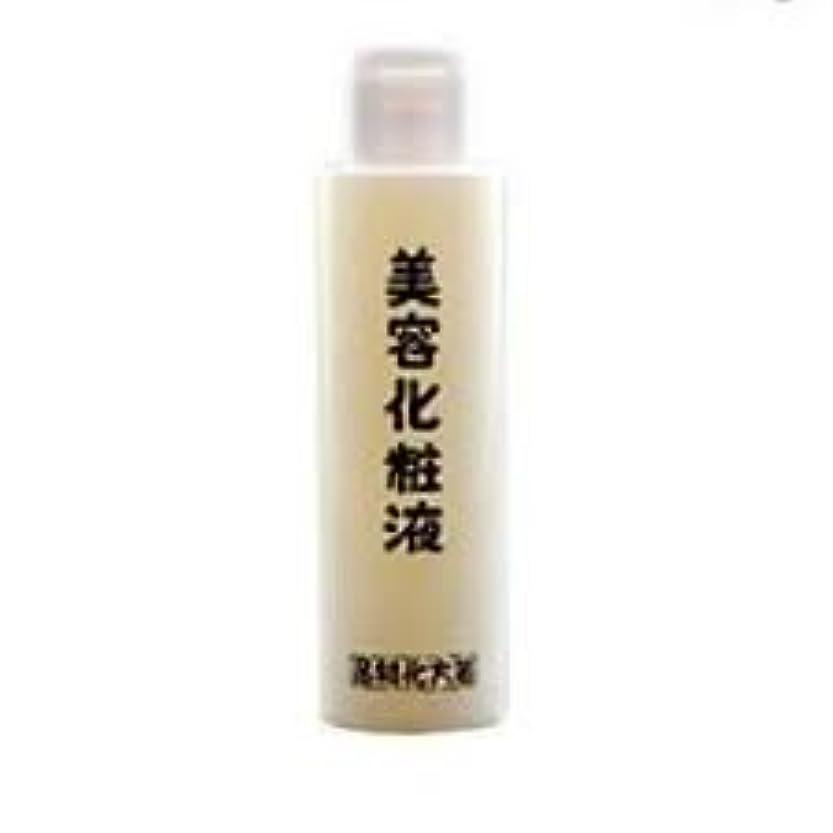 泥だらけ擬人化唯一箸方化粧品 美容化粧液 化粧水 120ml はしかた化粧品