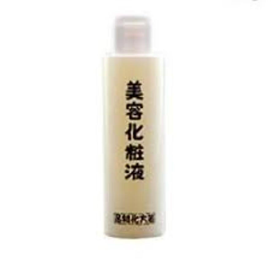 電子レンジ時計書誌箸方化粧品 美容化粧液 化粧水 120ml はしかた化粧品