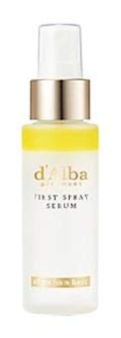 運ぶ温室ジャングル[dAlba] White truffle Mist Serum 50ml /[ダルバ] ホワイト トラプル ミスト セラム 50ml [並行輸入品]
