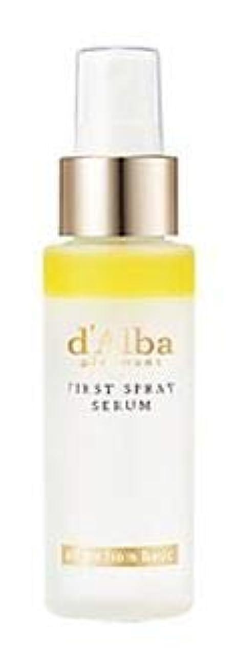 アクセスできないフリース閉塞[dAlba] White truffle Mist Serum 50ml /[ダルバ] ホワイト トラプル ミスト セラム 50ml [並行輸入品]