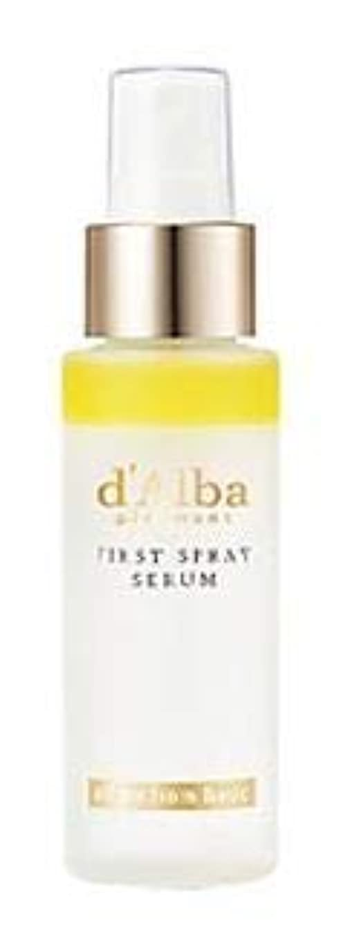 身元サイレントマスク[dAlba] White truffle Mist Serum 50ml /[ダルバ] ホワイト トラプル ミスト セラム 50ml [並行輸入品]