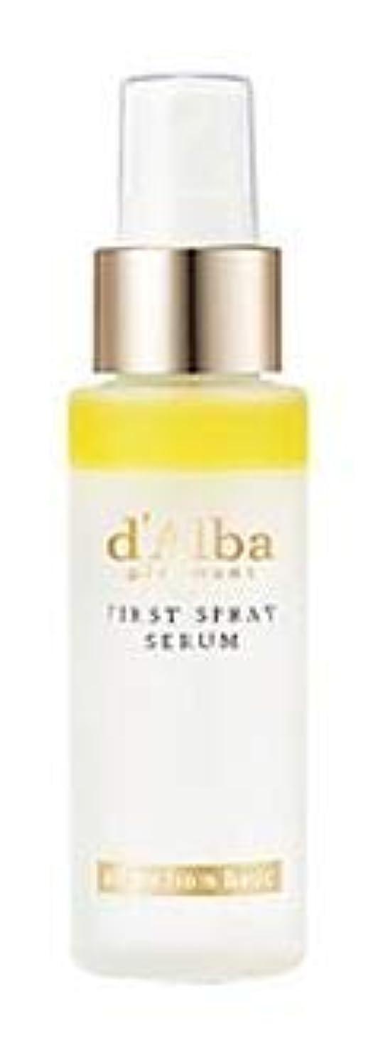 彼の効果確認[dAlba] White truffle Mist Serum 50ml /[ダルバ] ホワイト トラプル ミスト セラム 50ml [並行輸入品]