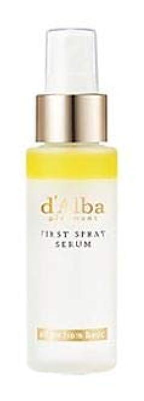 流用する好ましい師匠[dAlba] White truffle Mist Serum 50ml /[ダルバ] ホワイト トラプル ミスト セラム 50ml [並行輸入品]