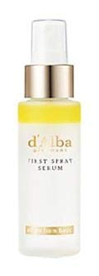 渦スキャン証明[dAlba] White truffle Mist Serum 50ml /[ダルバ] ホワイト トラプル ミスト セラム 50ml [並行輸入品]