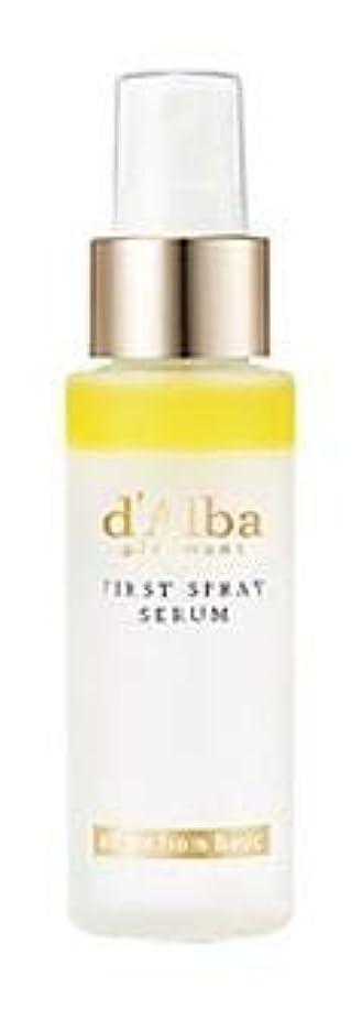 王族不安定なおそらく[dAlba] White truffle Mist Serum 50ml /[ダルバ] ホワイト トラプル ミスト セラム 50ml [並行輸入品]