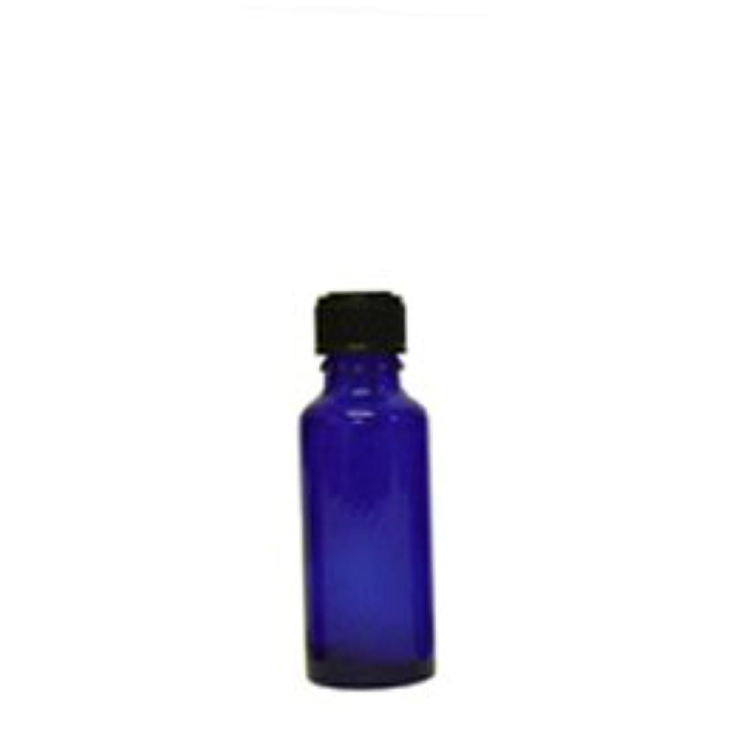 ヒロイックさびた感情青色遮光ビン 30ml (ドロッパー付)