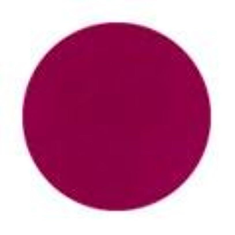 自然公園前文おしゃれじゃないJessica ジェレレーション カラー 15ml  636 ゴージャスガーターベルト